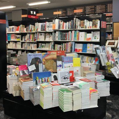 青山ブックセンターのデザイン書籍コーナー