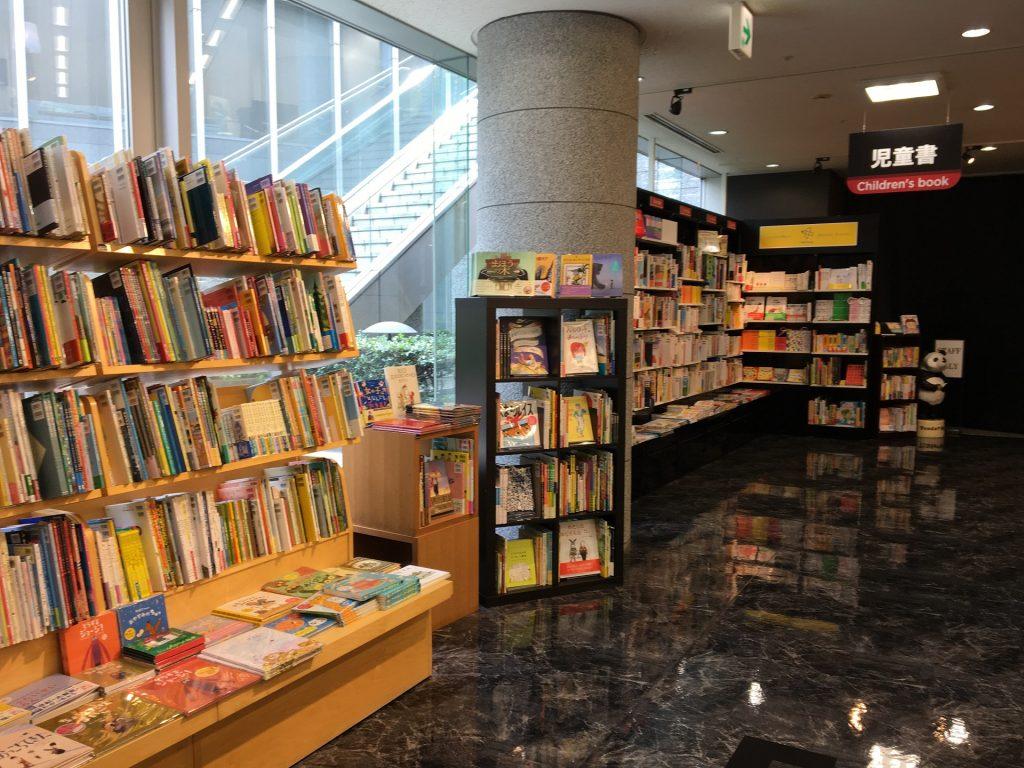 青山ブックセンターの児童書コーナー