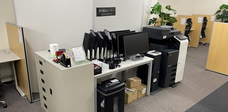 シェアオフィスABBOCC表参道の貸出備品コーナー