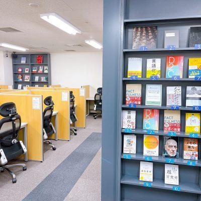 シェアオフィスABBOCC表参道の本棚